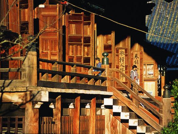 Agence de voyage en ligne for Sejour complet tokyo